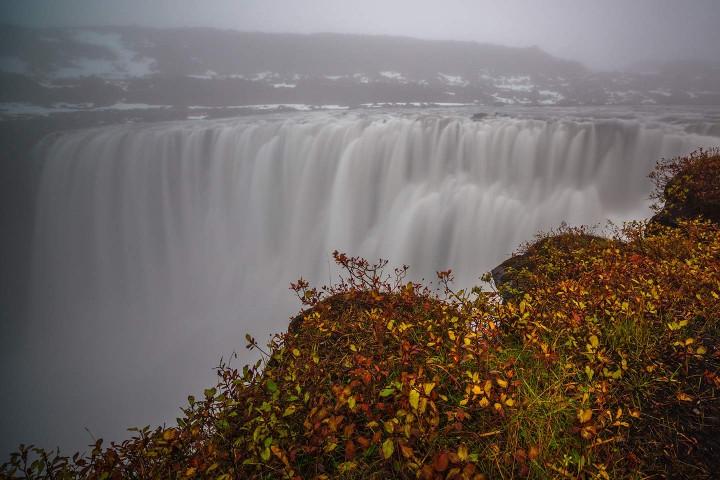 Да споделиш Исландия-ден пети