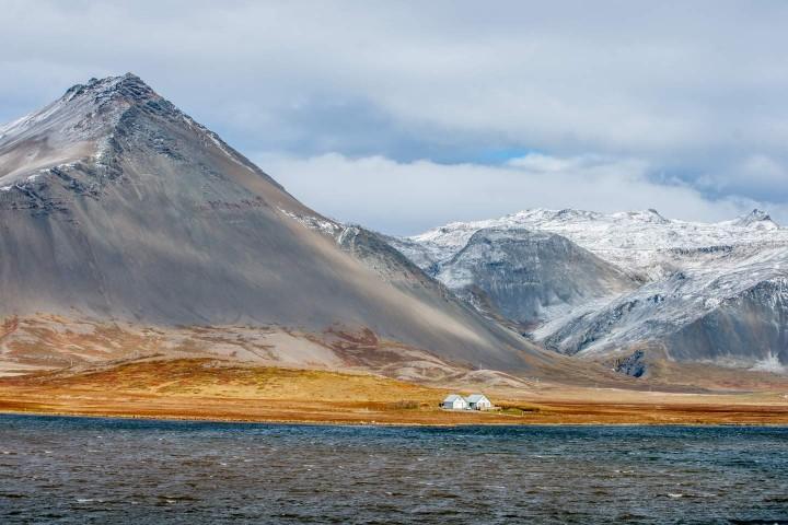 Да споделиш Исландия-ден осми
