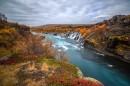 Да споделиш Исландия-ден седми